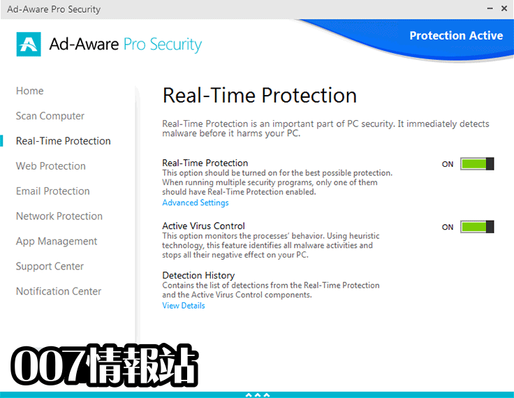 Ad-Aware Pro Security Screenshot 3