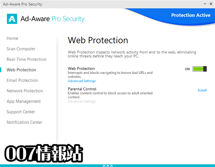 Ad-Aware Pro Security Screenshot 4