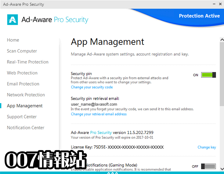 Ad-Aware Pro Security Screenshot 5