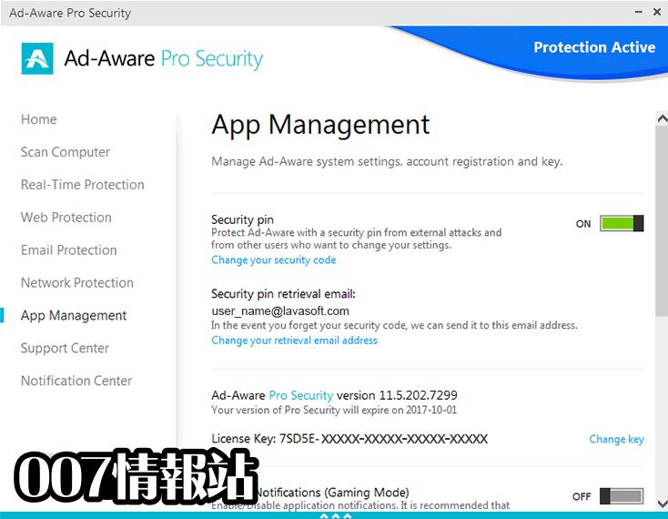 Ad-Aware Pro Security Screenshot 5