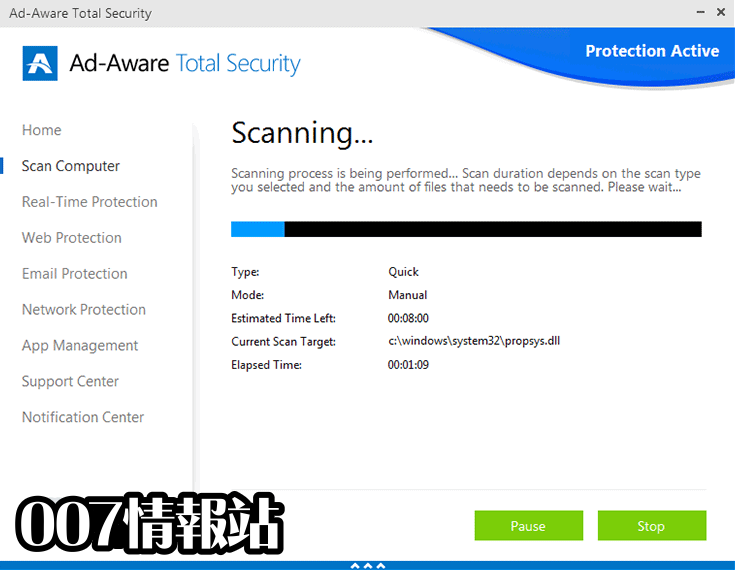 Ad-Aware Total Security Screenshot 2