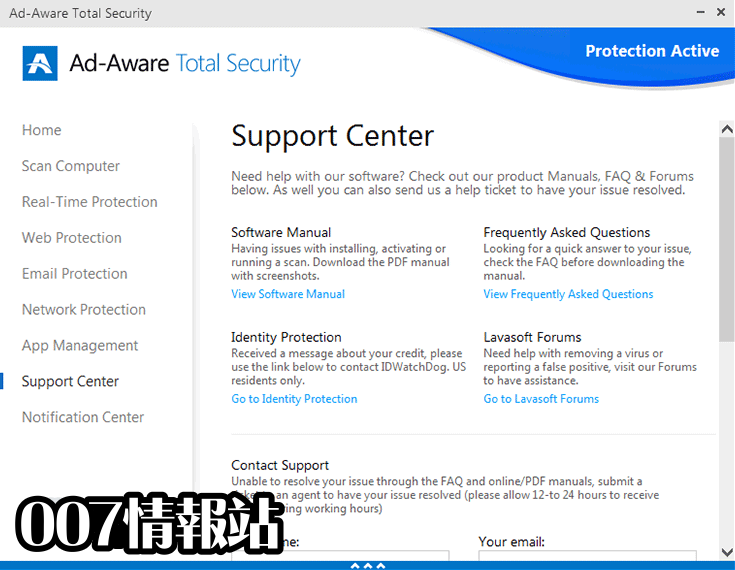 Ad-Aware Total Security Screenshot 4