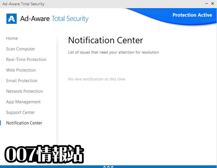 Ad-Aware Total Security Screenshot 5