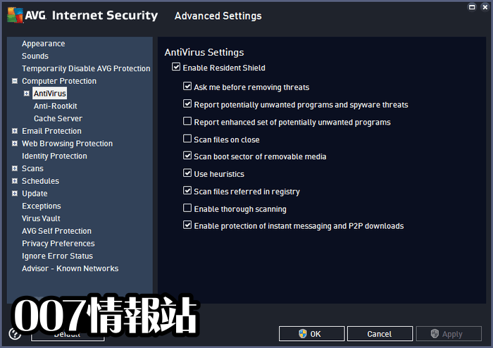 AVG Internet Security (32-bit) Screenshot 3