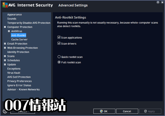 AVG Internet Security (64-bit) Screenshot 4