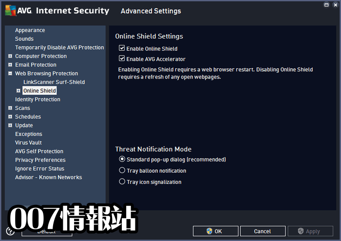 AVG Internet Security (32-bit) Screenshot 5