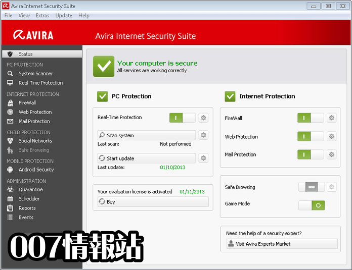 Avira Internet Security Suite Screenshot 1