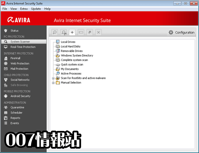 Avira Internet Security Suite Screenshot 2