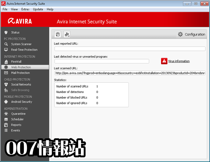 Avira Internet Security Suite Screenshot 3