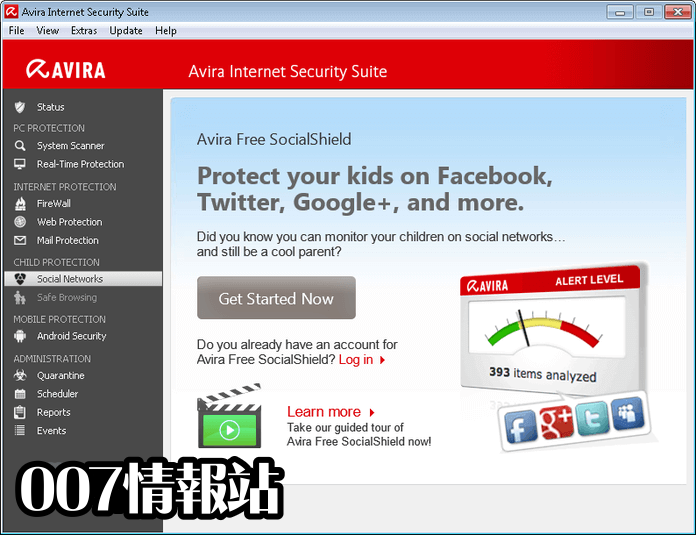 Avira Internet Security Suite Screenshot 5