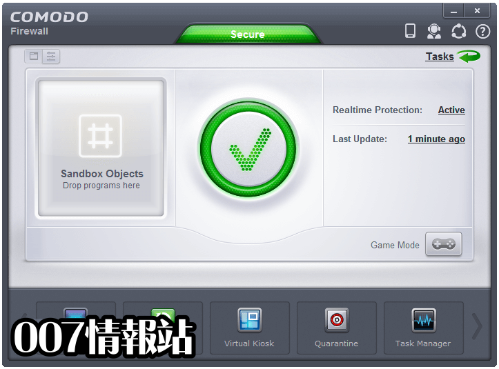 Comodo Firewall Screenshot 1