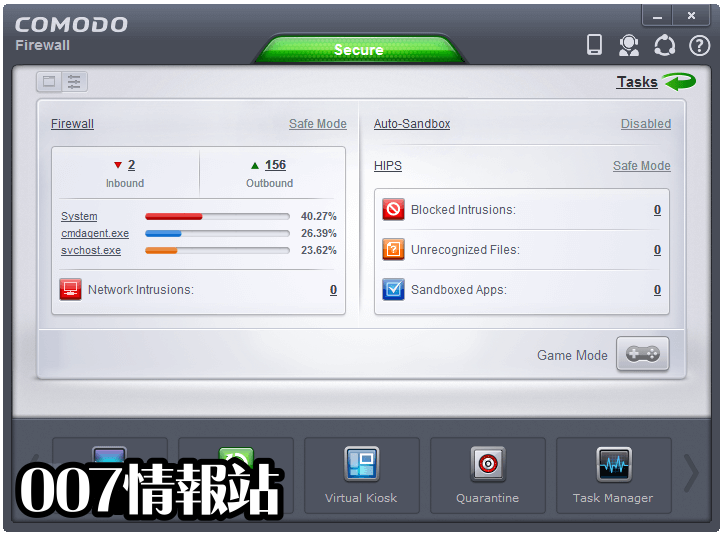 Comodo Firewall Screenshot 2
