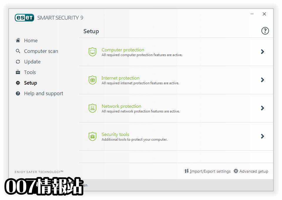 ESET Smart Security (64-bit) Screenshot 4