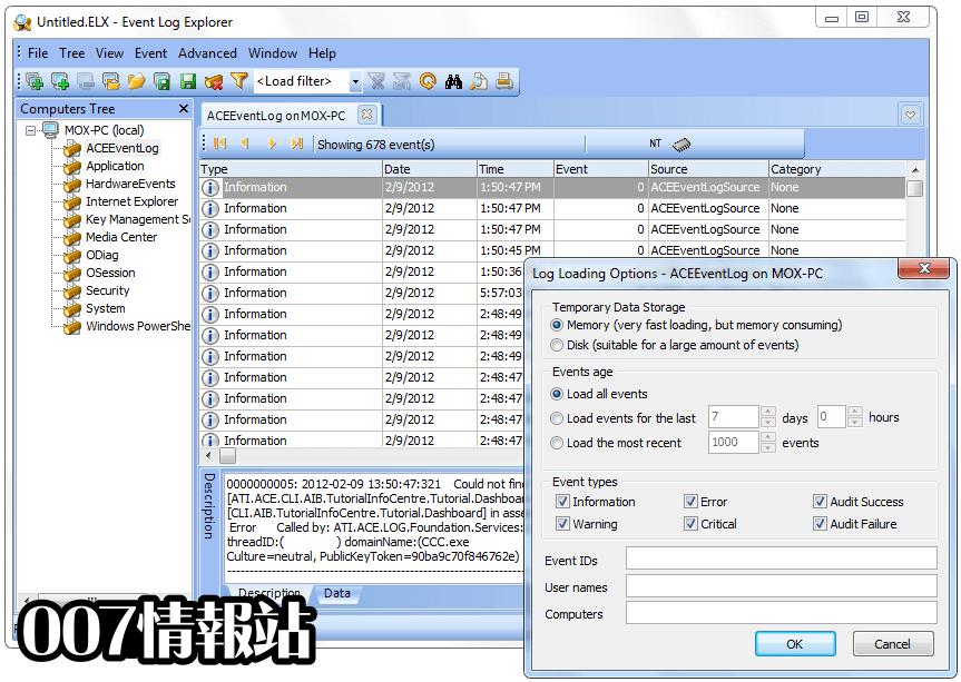 Event Log Explorer Screenshot 3