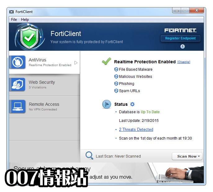 FortiClient Screenshot 1