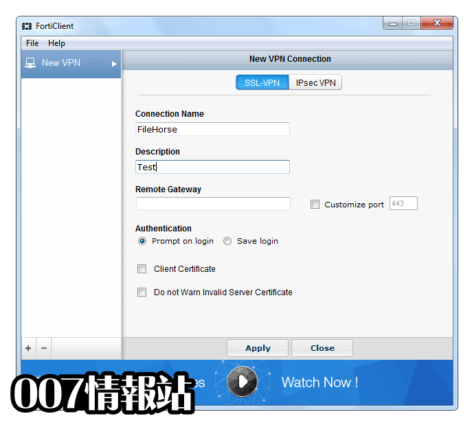 FortiClient Screenshot 4