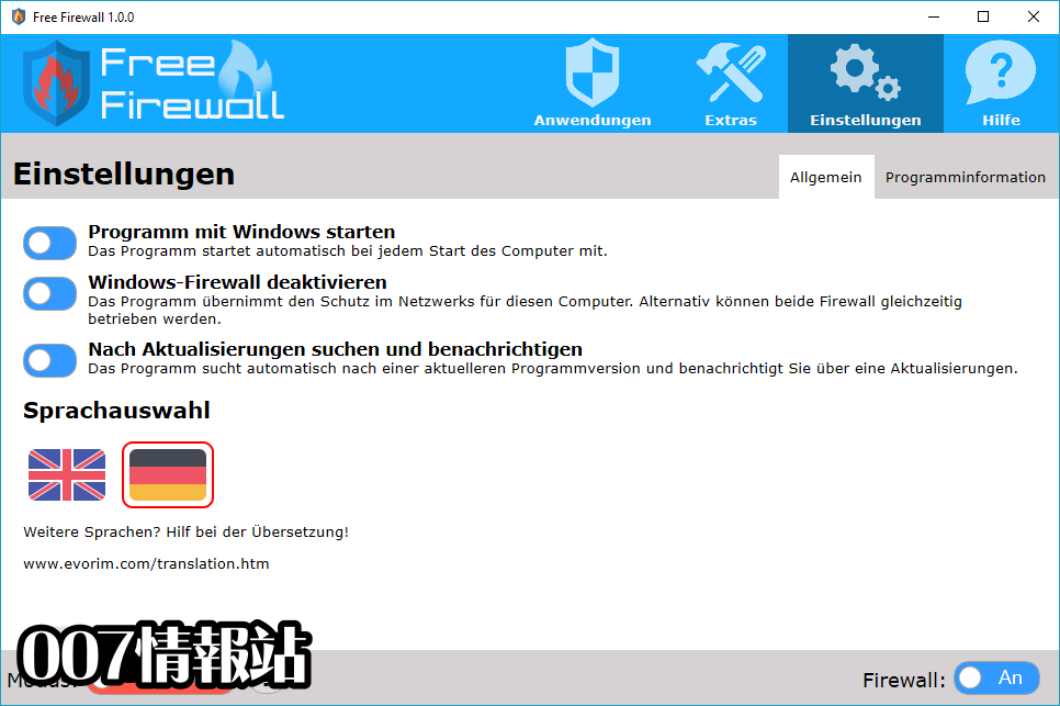 Free Firewall (64-bit) Screenshot 4