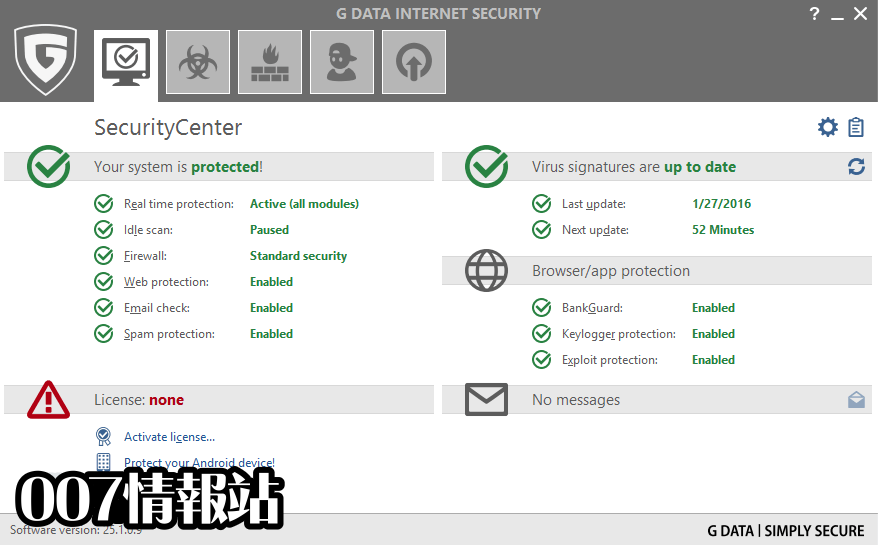 G DATA Internet Security Screenshot 1