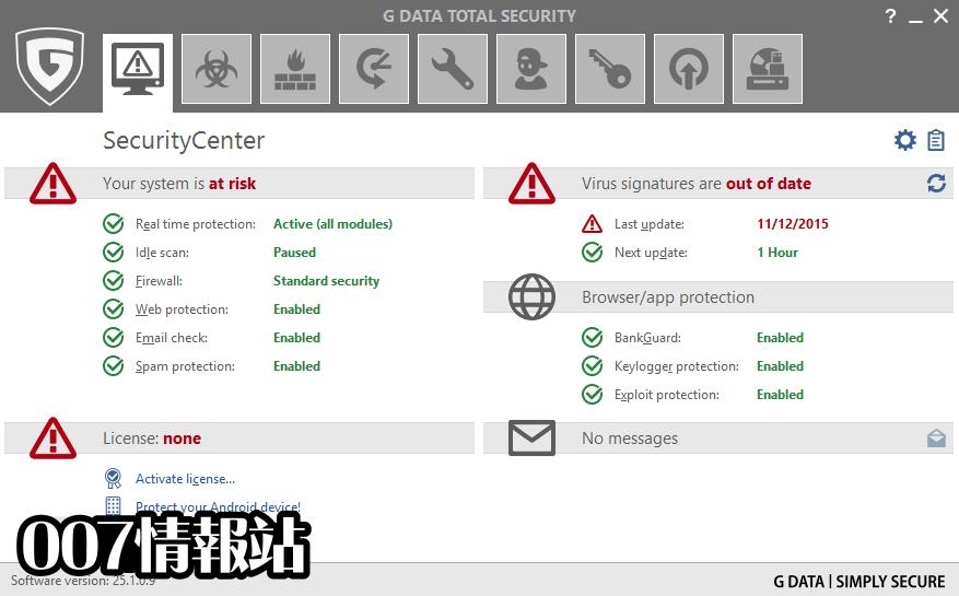 G DATA Total Security Screenshot 1