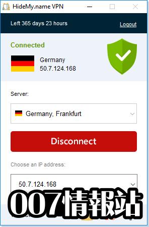 HideMy.name VPN Screenshot 1