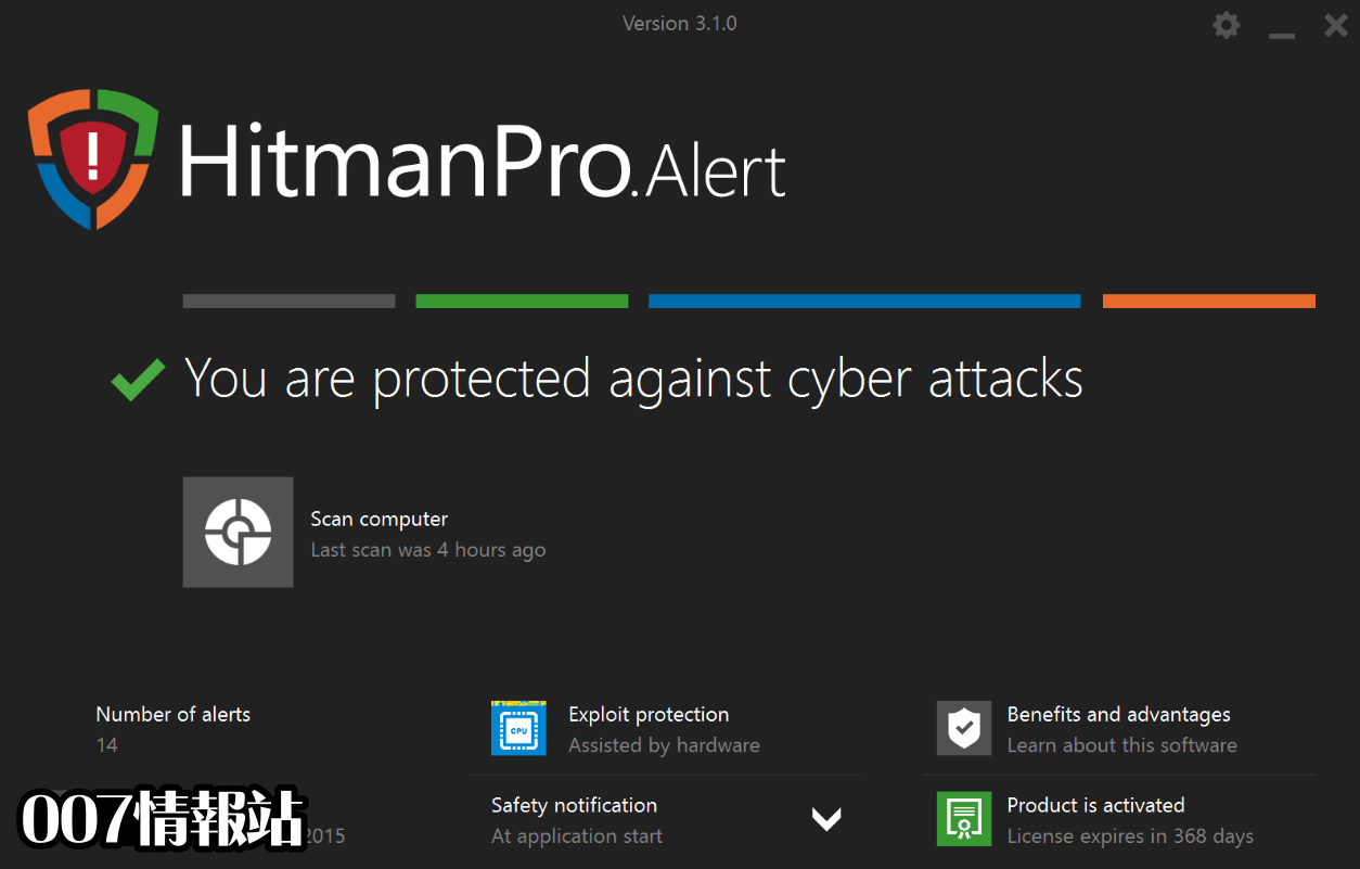 HitmanPro.Alert Screenshot 1