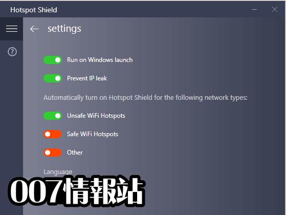 Hotspot Shield Screenshot 2