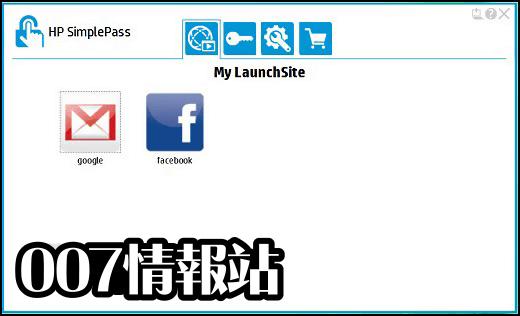 HP SimplePass Screenshot 2