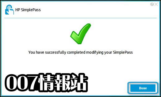 HP SimplePass Screenshot 5