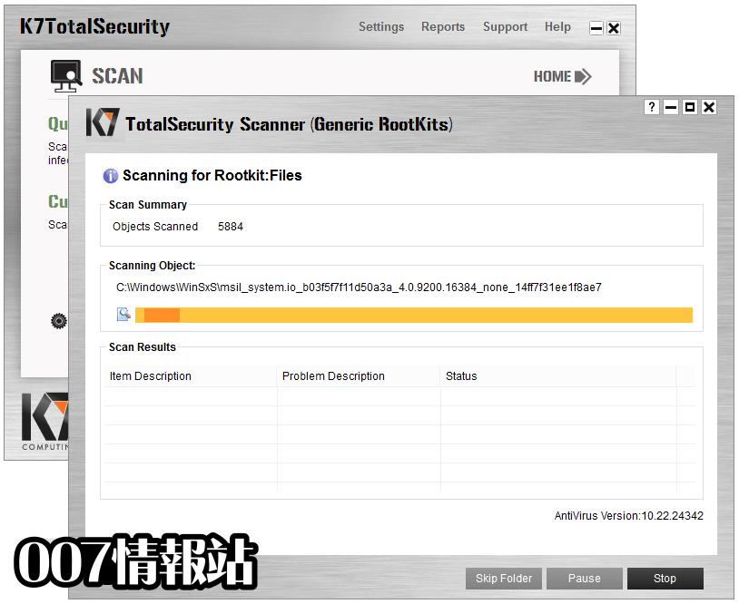 K7 Total Security Screenshot 3