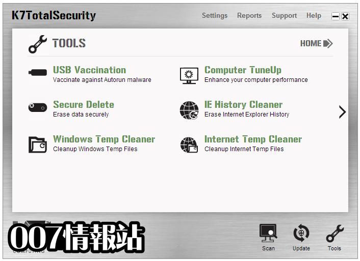 K7 Total Security Screenshot 4
