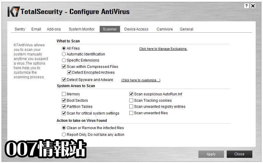 K7 Total Security Screenshot 5