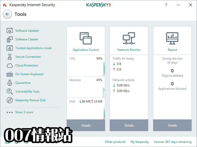 Kaspersky Internet Security Screenshot 2