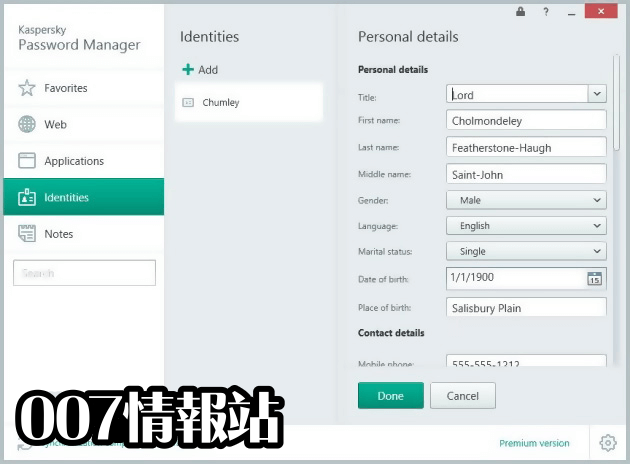 Kaspersky Password Manager Screenshot 4