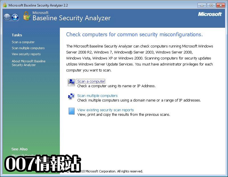 MBSA (64-bit) Screenshot 1