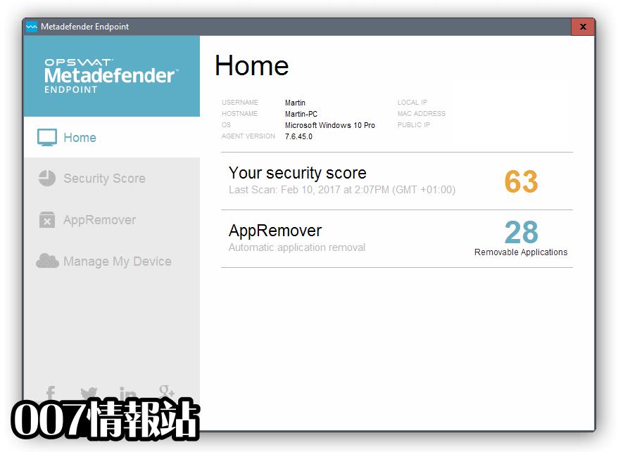 Metadefender Endpoint Screenshot 3