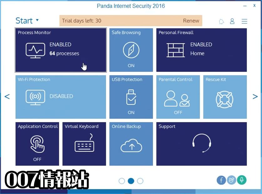 Panda Internet Security Screenshot 3