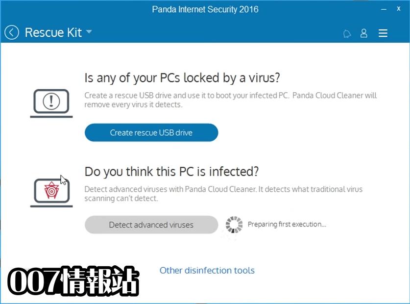 Panda Internet Security Screenshot 4