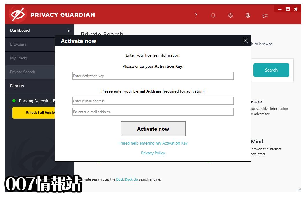 Privacy Guardian Screenshot 5