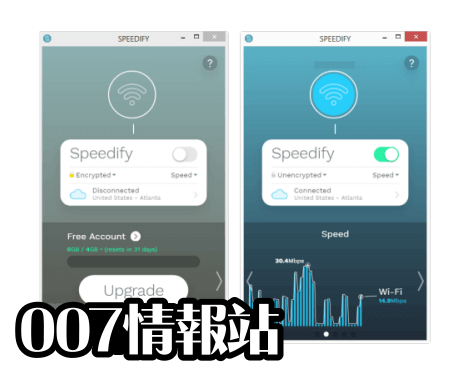 Speedify Screenshot 1
