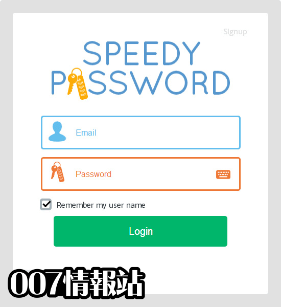 SpeedyPassword Screenshot 1