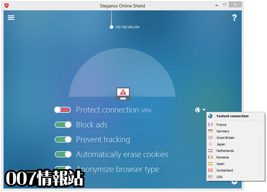 Steganos Online Shield Screenshot 4