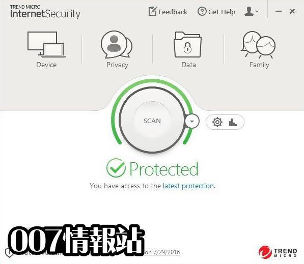 Trend Micro Internet Security Screenshot 1