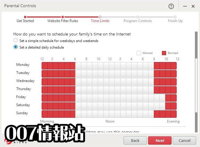 Trend Micro Internet Security Screenshot 4