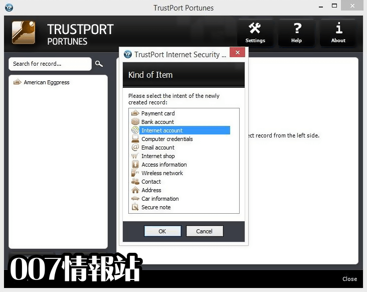 TrustPort Internet Security Screenshot 4