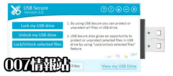 USB Secure Screenshot 1