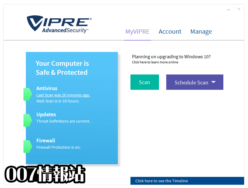 VIPRE Advanced Security Screenshot 1
