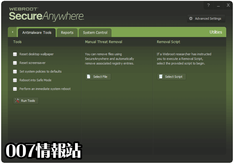 Webroot SecureAnywhere Internet Security Screenshot 3