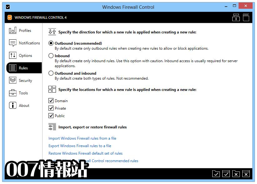 Windows Firewall Control Screenshot 3