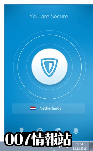 ZenMate VPN for Windows Screenshot 2