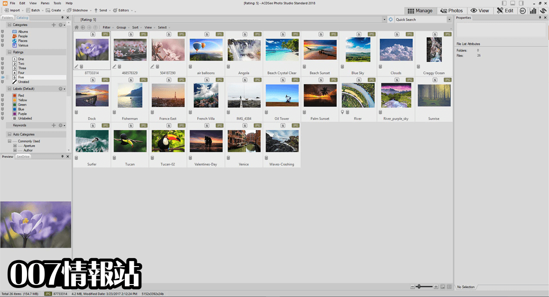 ACDSee Photo Studio Standard (32-bit) Screenshot 1